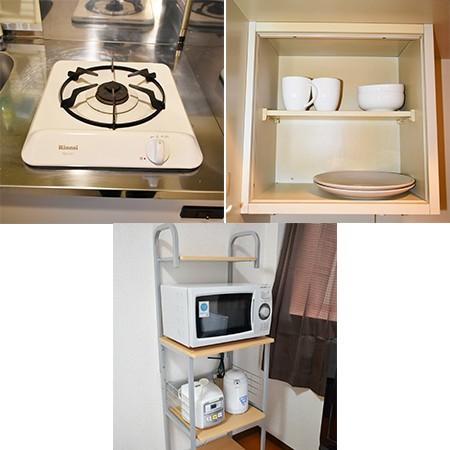キッチン設備です。